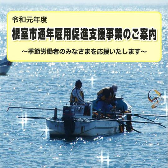 Top_news201905_2